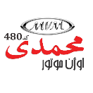 نمایندگی 480 مدیران خودرو ( شهرام محمدی )