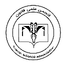 CanonScienceAssociation