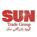 Sun Trade Group (گروه بازرگانی سان)