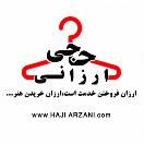 Hajiarzani
