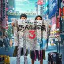 دانلود فیلم کاراگاه چینی 3