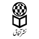 afagh_book