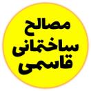 qasemi_org