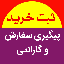 digikala_offkadeh