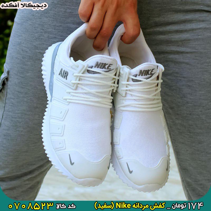0708523 کفش مردانه Nike مدل Air 2021 (سفید) برای خرید اینجا کلیک کنید 👟کفش مردانه Nike مدل Air 2021 (سفید) 🔹سایزبندی:سایز 41 تا 44 🔸جنس رویه:ترکیبی 🔹جنس زیره :pu 🔹اشتروبل(کف دوخت) 🔸پرداخت در محل 🔹قیمت174 تومان 🔸گارانتی تعویض کد ۰۷۰۸۵۲۳