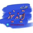 etivandnews