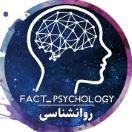 fact_psychology