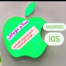 salam_mobil