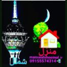 ali0839674600