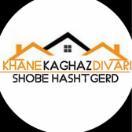 khanekaghazdivari5