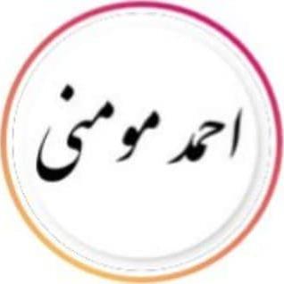 ahmad_momeni
